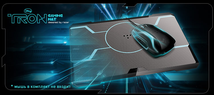 TRON® Gaming Mat Designed by Razer™