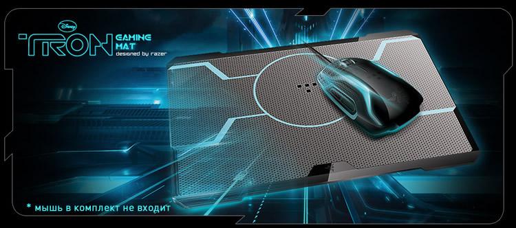 TRON® Gaming Mat Designed by Razer™
