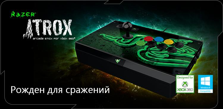 Razer Atrox Xbox360