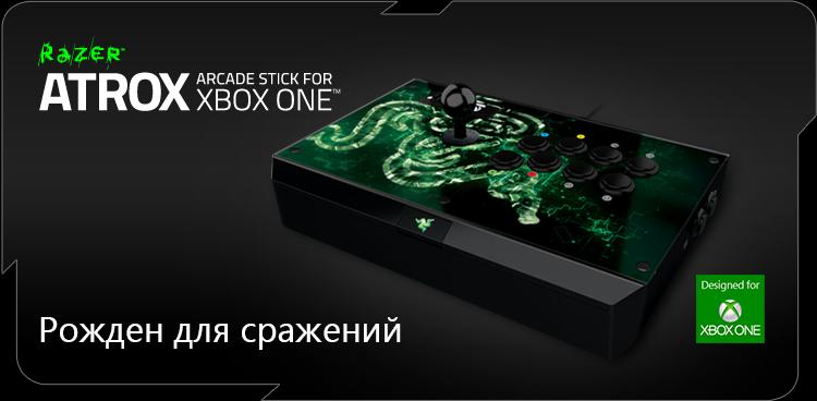 Razer Atrox Xbox One™