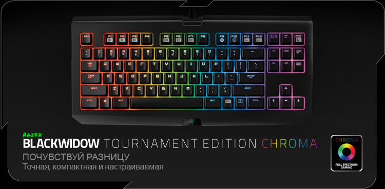 Razer BlackWidow Tournament Chroma