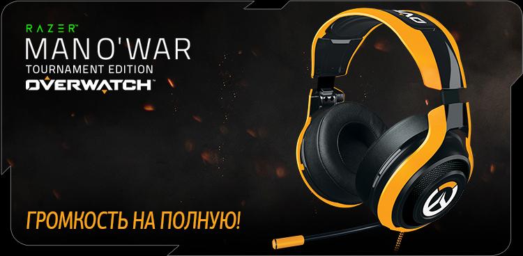 Overwatch Razer ManO'War Tournament Edition