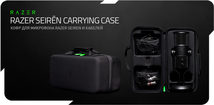 Razer Carrying Case for Razer Seiren