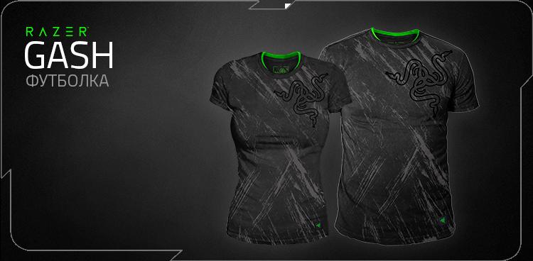 """Razer """"Gash"""" T-shirt"""
