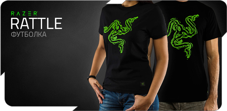 "Razer ""Rattle"" T-shirt"