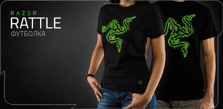 "Razer ""Rattle"" T-shirt"