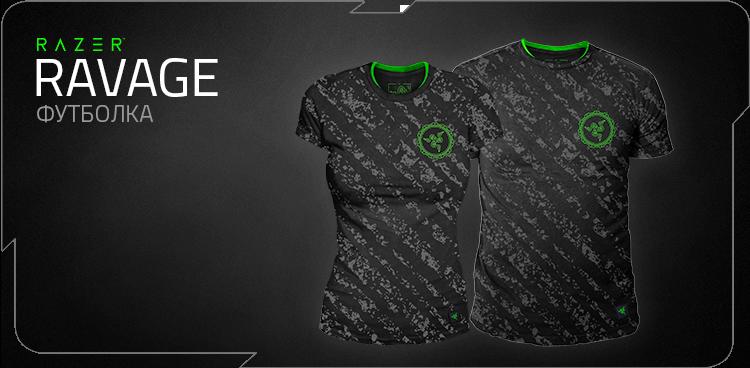 "Razer ""Ravage"" T-shirt"