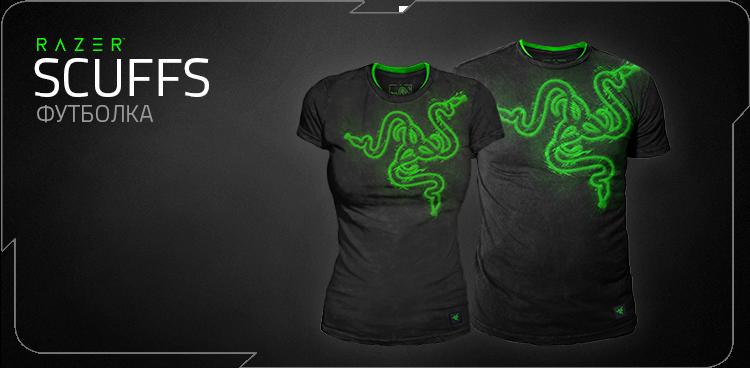 "Razer ""Scuffs"" T-shirt"