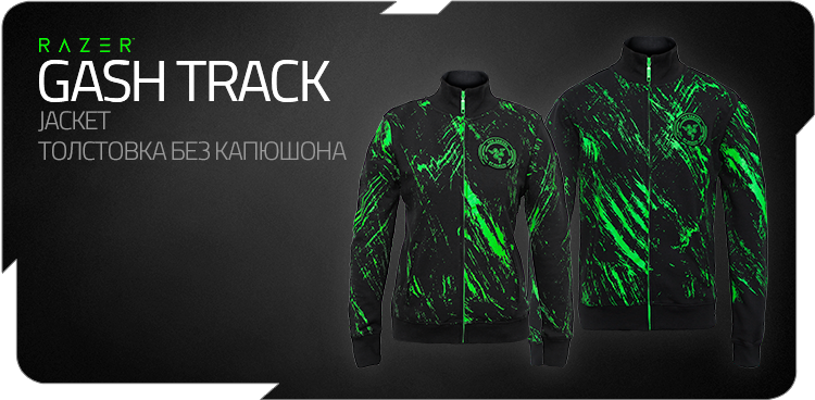 "Razer ""Gash Track"" Jacket"