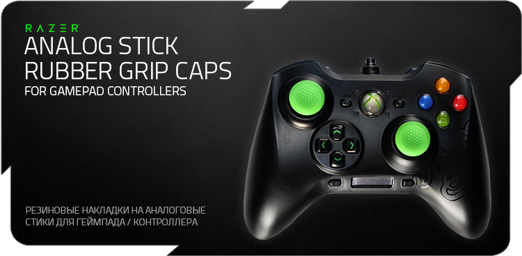 Analog Stick Rubber Grip Caps for Gamepad Controllers