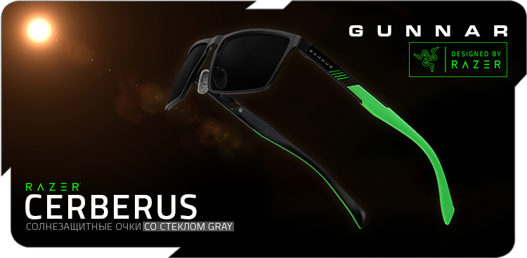 Cerberus Designed by Razer - Outdoor