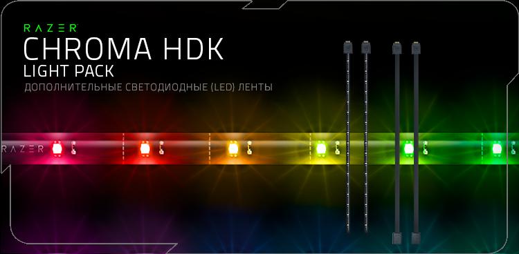 Razer Chroma HDK Light Pack
