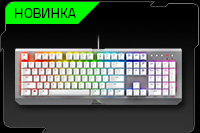 Razer BlackWidow X Chroma, Mercury White