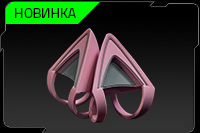 Razer Kitty Ears, Quartz Pink