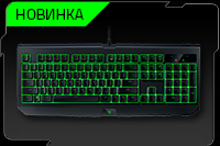 Razer BlackWidow Ultimate 2017