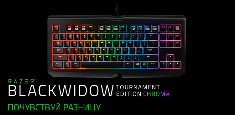 Razer BlackWidow Tournament Chroma