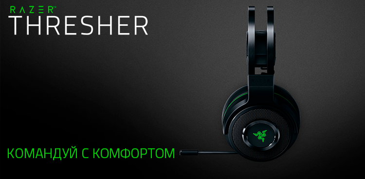 Razer Thresher for Xbox One