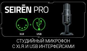 Студийный микрофон с XLR и USB интерфейсами