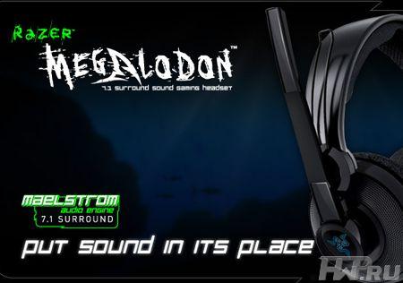 Наушники Razer Megalodon